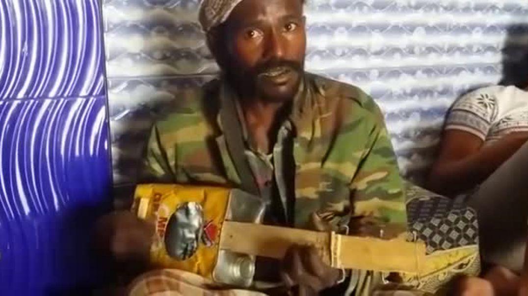 شاهد أخر منتج 2020 للاغنية اليمنية