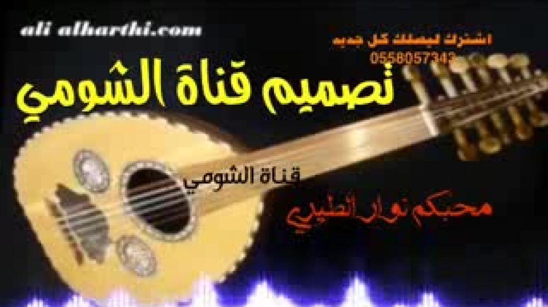 أروع واجمل اغنيه يمنيه