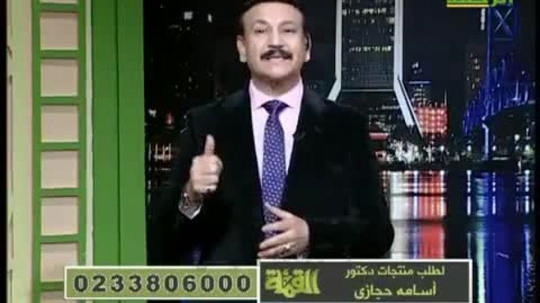 الدكتور عبدالله حجازي الأسباب الحقيقية وراء مرض كورونا