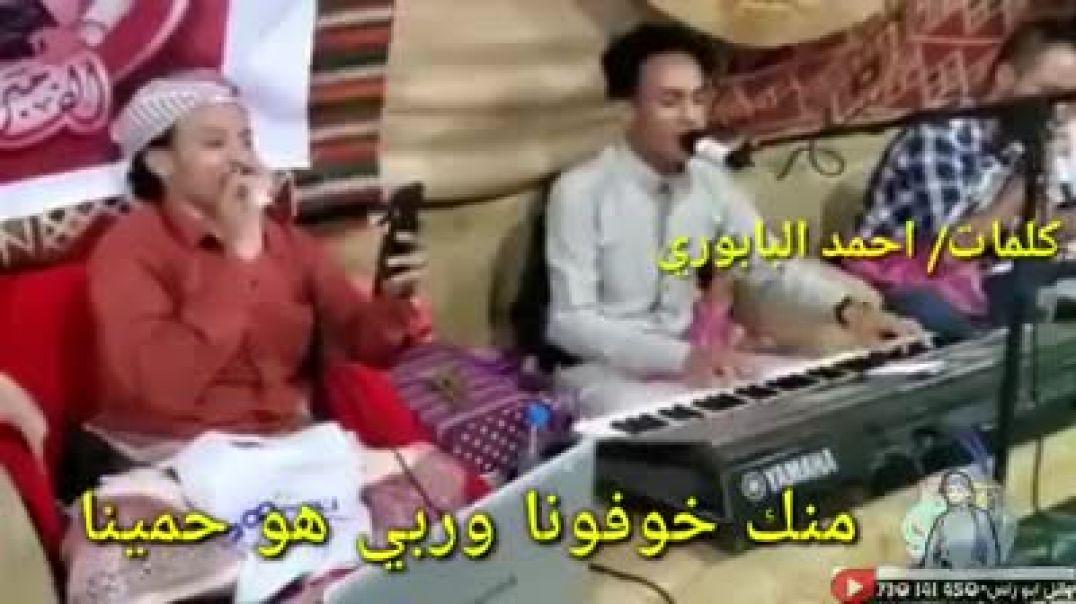 أغاني يمنية اصلان ما لان منك يا كورونا اغنية شعبية