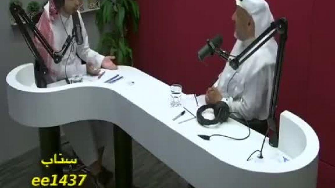دكتور سعودي يقولها على المكشوف با يكل الخضر وا اليابس