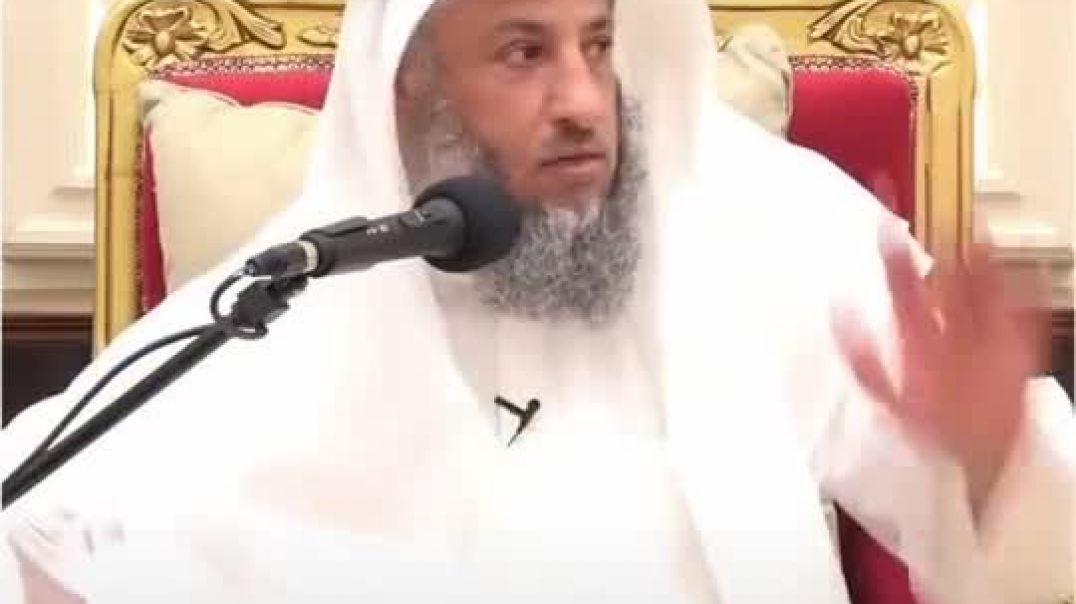 الشيخ د. عثمان الخميس يشرح جواز السجود