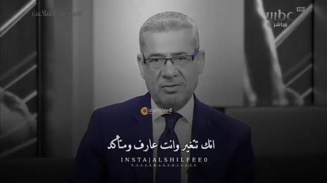 حكمة اليوم لا تكسب الدنيا وتخسر نفسك مصطفى الأغا