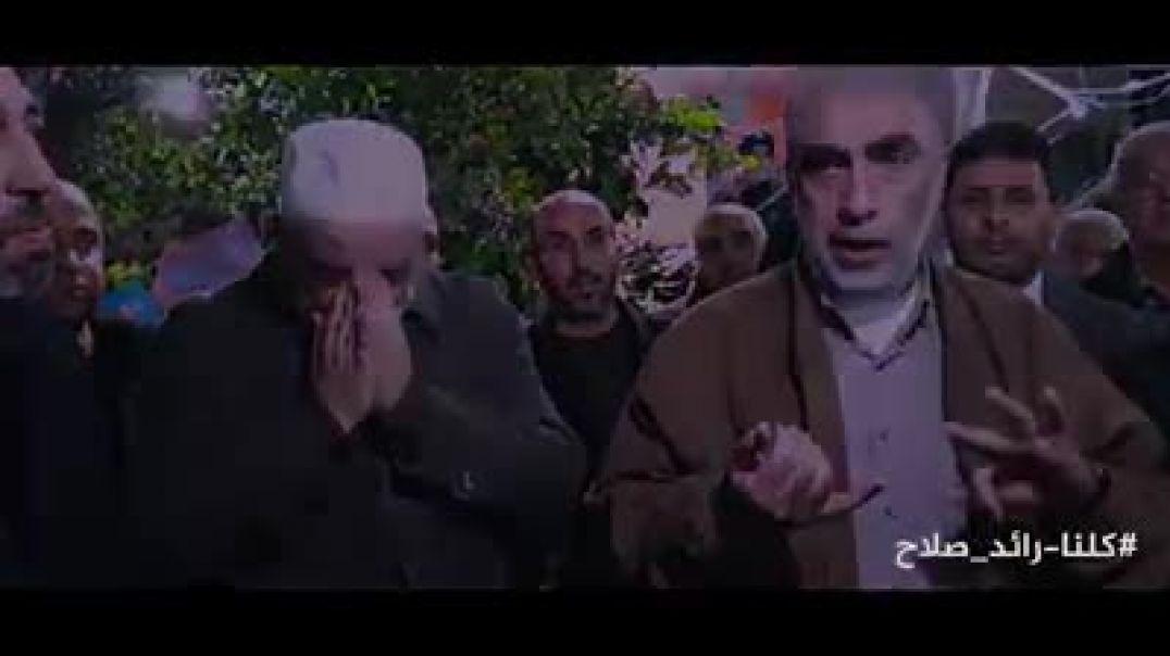 مقطع يبكي الحجر مرحباً با السجون نصرة لى القدس الشريف