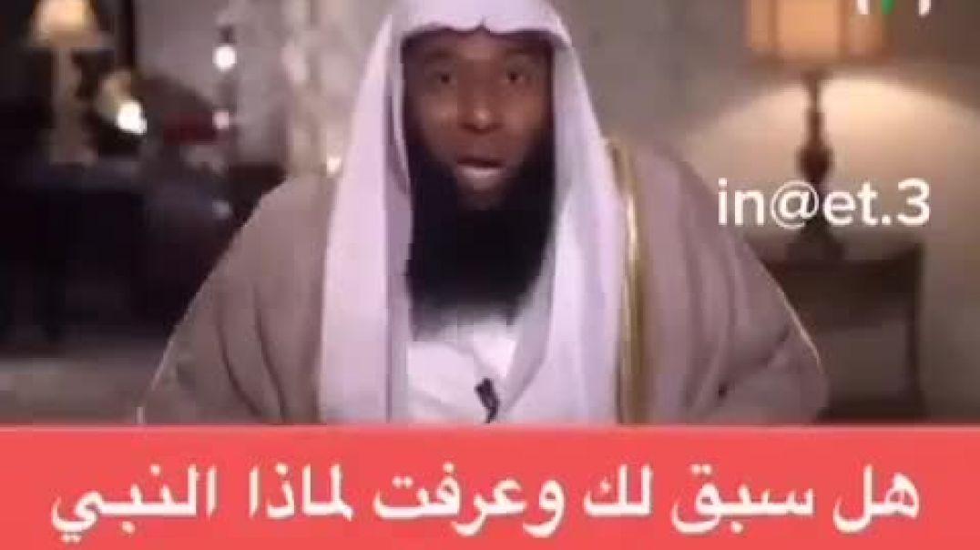 هل سبق لك وعرفت لماذا النبي محمد لم يطلب معجزه