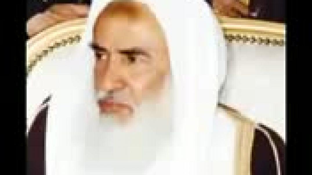 الشيخ ابن عثيمين يشرح جواز فضل النصف من شعبان