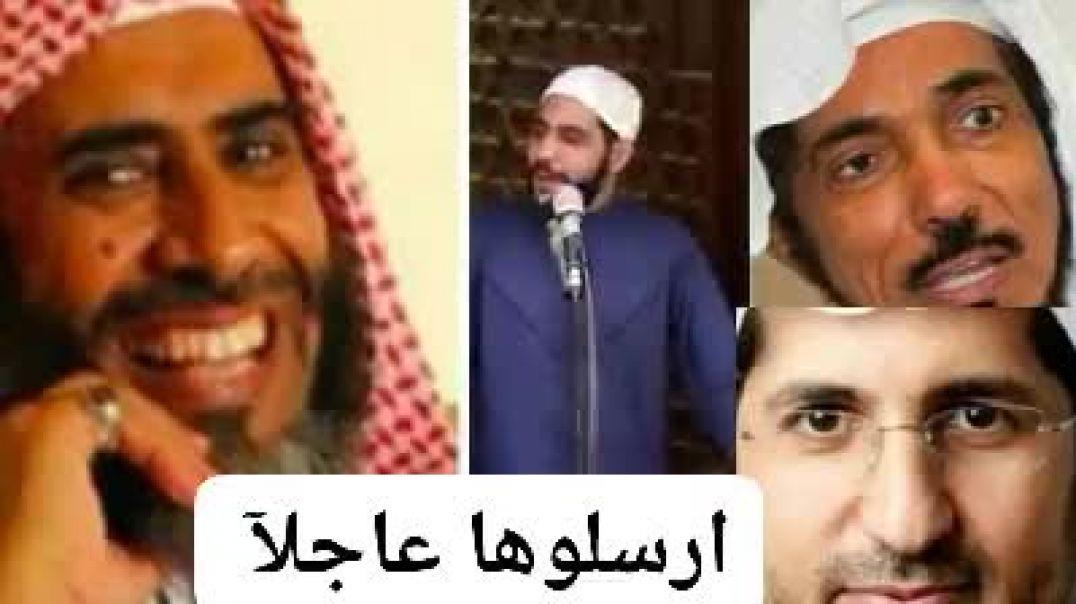 الداعية محمود الحسنات يتحدث وهوا يبكي عن الحبيب محمد صلى الله عليه وسلم