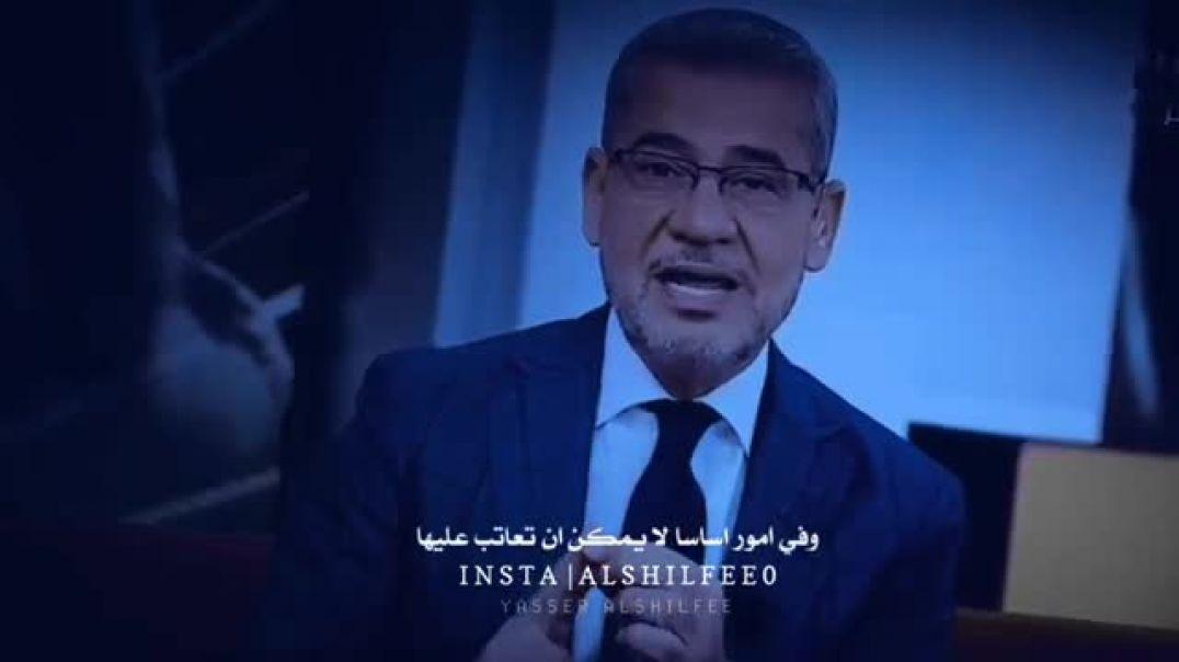 مصطفى/ الأغا- العتب على قدر المحبة