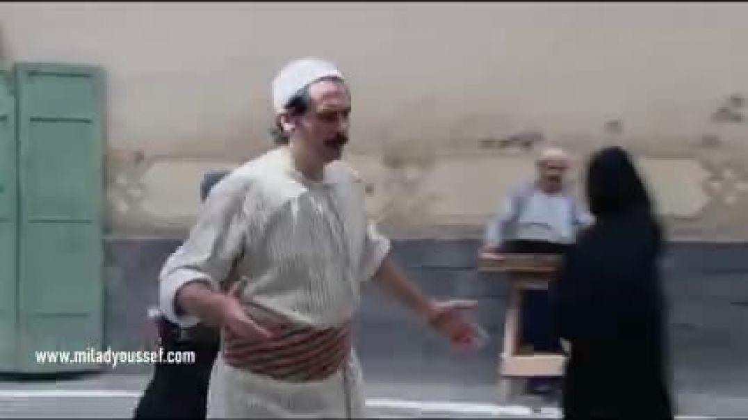 باب الحارة  شخص غريب دخل علا الحاره وتوفي !!!لا حوله ولا قوه الا بالله