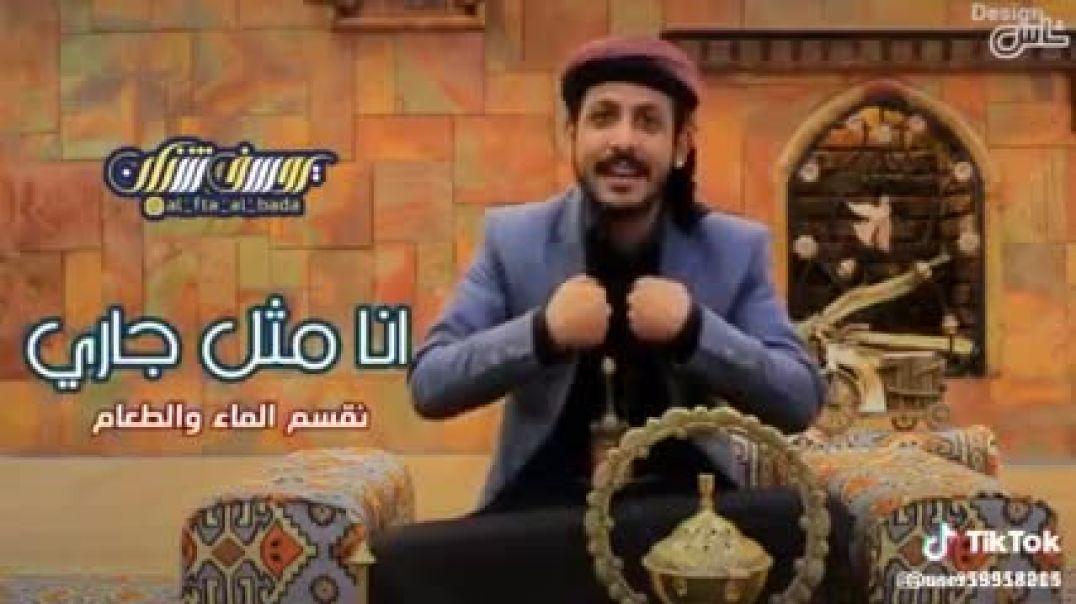 الشاعر يوسف شذان قصيده جديد العيد أنا مثل جاري