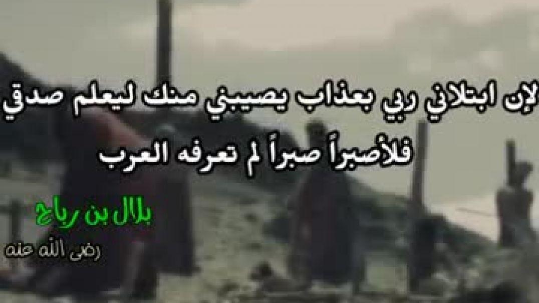 مقتطفات اسلاميه