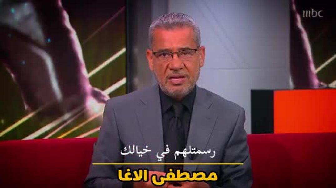 أروع كلام مصطفى الاغاء