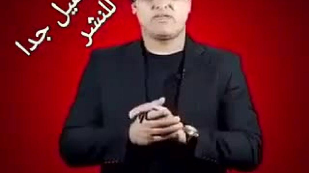 الدكتور محمد اللامي يتكلم عن كورونا و الخوف