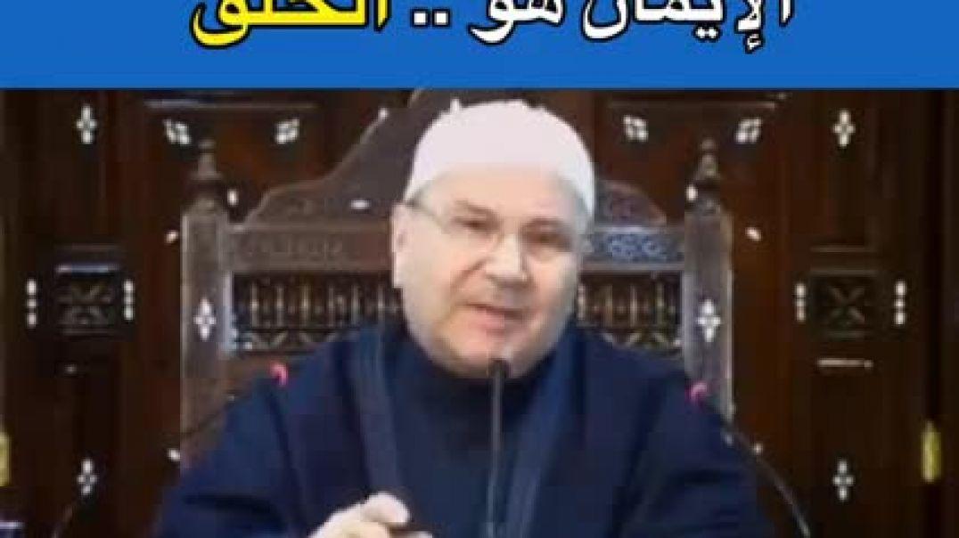 الشيخ يخطب في الجامه عن الايمان هو الخلق