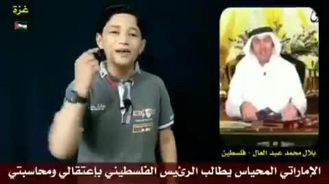 بلال محمد عبد العال يتحدث عن الامارات