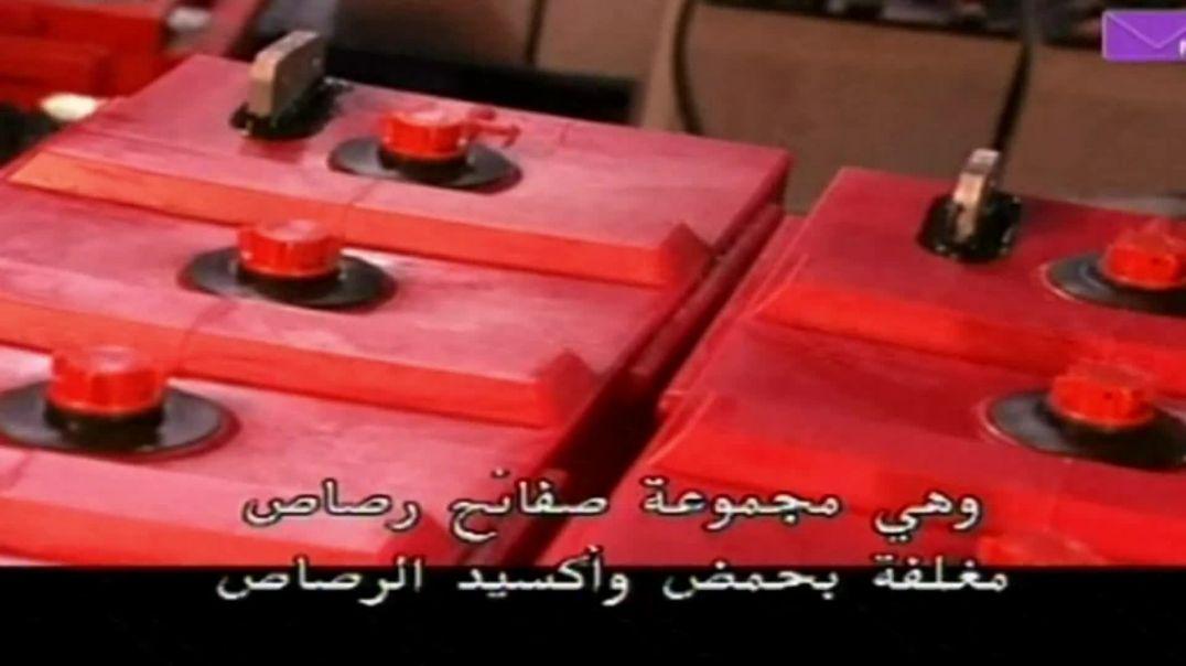 فلم وثائقئ / اصلاح بطاريات السيارات / 2020