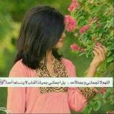 الدكتورة عائشة