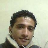 حسام سرحان